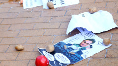 """Гражданско сдружение """"Боец"""" иска оставката на правителството"""