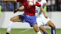 Клементе стартира с победа начело на Сърбия