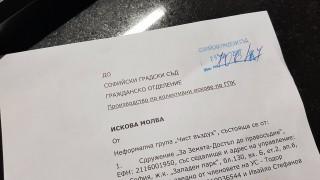 Съдят Столичната община за критичното замърсяване на въздуха