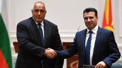 Зоран Заев твори история: Вече няма проблем да се наречеш българин в Македония