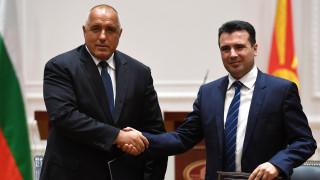 48,7% от македонците одобряват Договора за добросъседство с България