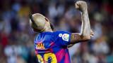 След 9 кръга в Ла Лига: Две дузпи срещу Барса, трима изгонени от състава на каталунците