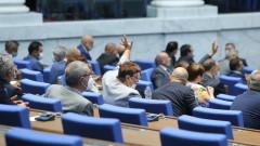 Депутатите приеха на второ четене Закона за концесиите