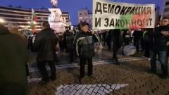 Петима са арестувани на протеста за вандализъм