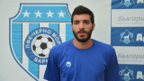 Бурабия пристигна в София, подписва с Левски