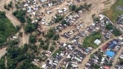 Четирима загинали и 18 изчезнали след свлачище в Колумбия