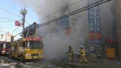 Повече от 40 загинали и 80 ранени при пожар в болница в Южна Корея