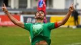 Бразилецът Ронивалдо ще бъде сериозен тест за отбраната на ЦСКА