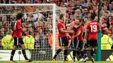 Манчестър Юнайтед победи Сампдория с 2:1