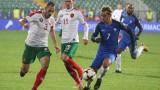 Гризман: Срещу България се чувствах така, както срещу Германия на полуфинала