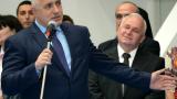 Бойко Борисов спря поръчката за ремонт на Зимния дворец