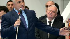 Премиерът Борисов: Можем да станем водеща спортна дестинация
