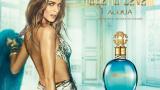 Кавали с нов парфюм за лятото