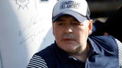 Ужасна трагедия: Почина великият Диего Армандо Марадона!
