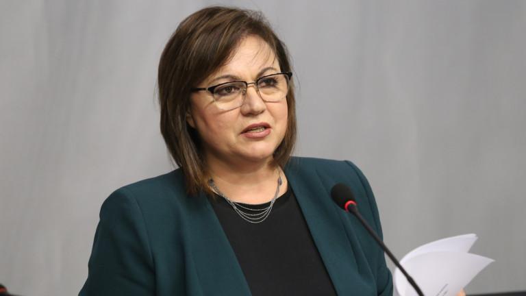 Нинова съжалява за неприетата протегната ръка за честни избори
