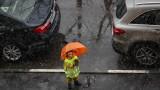 Жълт код за половин България за порои и ветрове