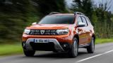 Защо Dacia Duster не е никак лоша идея