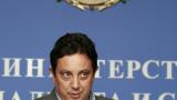 Цветков: Гришо може да участва в българския АТР турнир