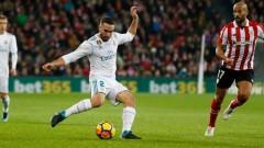Атлетик (Билбао) - Реал (Мадрид) 0:0