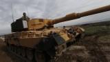 Турция започна нова операция срещу кюрдите в Северен Ирак