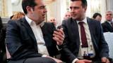 Заев и Ципрас получиха награда на Мюнхенската конференция по сигурността