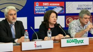 КПКОНПИ с най-много отменени откази за обществена информация