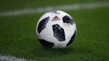 Именити вратари въстанаха срещу официалната топка за Мондиал 2018