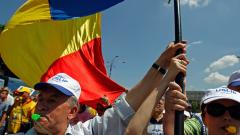 Румънските учители протестираха в центъра на Букурещ, искат по-високи заплати