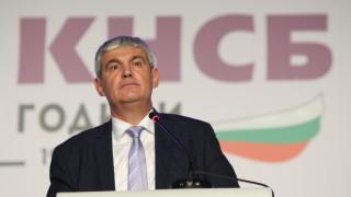 КНСБ настоява социалните искания на протеста да се изпълнят