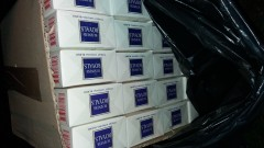 """Митничарите на """"Лесово"""" хванаха близо 500 кутии цигари контрабанда"""