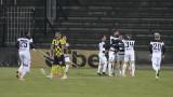 Локомотив (Пловдив) разби Ботев (Пловдив) с 6:0