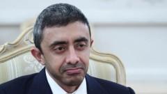 ОАЕ иска да е миротворец в Близкия изток
