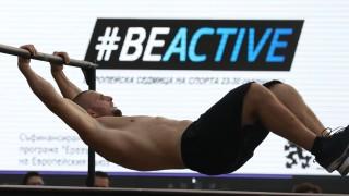 ММС даде началото на шестото издание на#BeActiveЕвропейската седмица на спорта