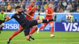 Оливие Жиру напуска Челси, връща се във Франция