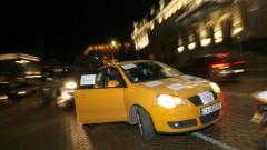 """Около 70 коли се включиха в протестното шествие до резиденция """"Бояна"""""""