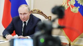 Путин обяви за голям научен успех на Русия трите ѝ ваксини срещу коронавируса
