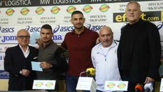 Българската федерация по джудо награди на най-добрите състезатели за 2018 година