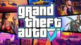 Grand Theft Auto 6 и кога да очакваме новата игра
