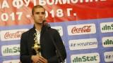 Антонио Вутов титуляр в Дербито на Пловдив