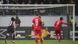 Айнтрахт (Франкфурт) разгроми Ред Бул (Залцбург) с 4:1, Спортинг (Лисабон) разби Истанбул ББ с 3:1