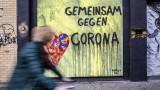 Ще са необходими две години на Германия, за да възстанови растежа, загубен в рецесията