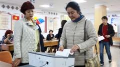 Приключиха президентските избори в Киргизстан