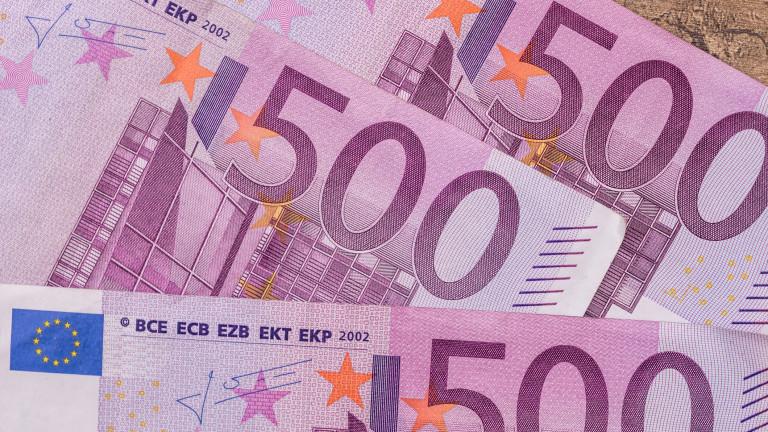 ЕЦБ съобщава, че през втората половина на 2018 година от