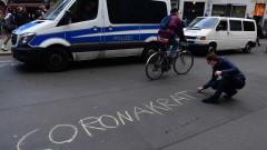 Продължават протестите в Берлин срещу мерките