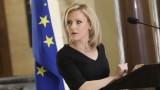 Сийка Милева препрати въпросите за кандидат-европрокурорите към ВСС