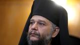 Новият Старозагорски митрополит Киприан временно управлява и Врачанската епархия