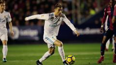 Нова грешна стъпка за Реал (Мадрид) в Ла Лига