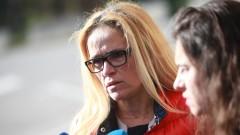 Граждани протестират в защита на Десислава Иванчева