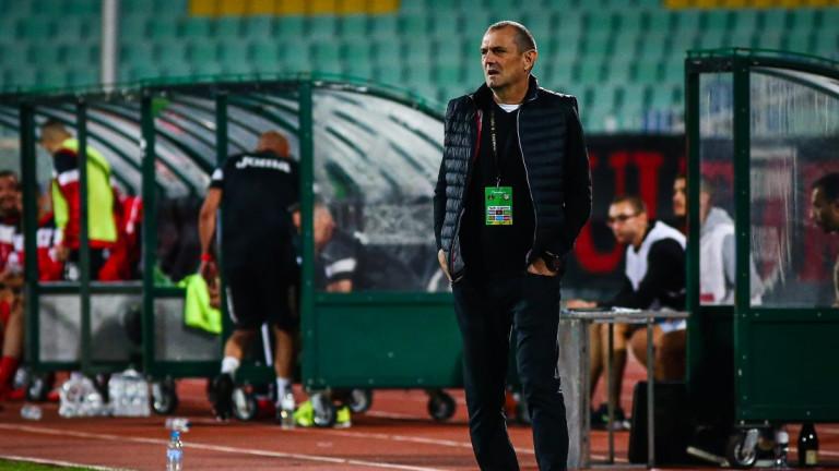 Треньорът на Славия - Златомир Загорчич не скри разочарованието си