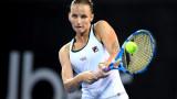 Каролина Плишкова е втората сигурна участничка във финалния турнир на WTA